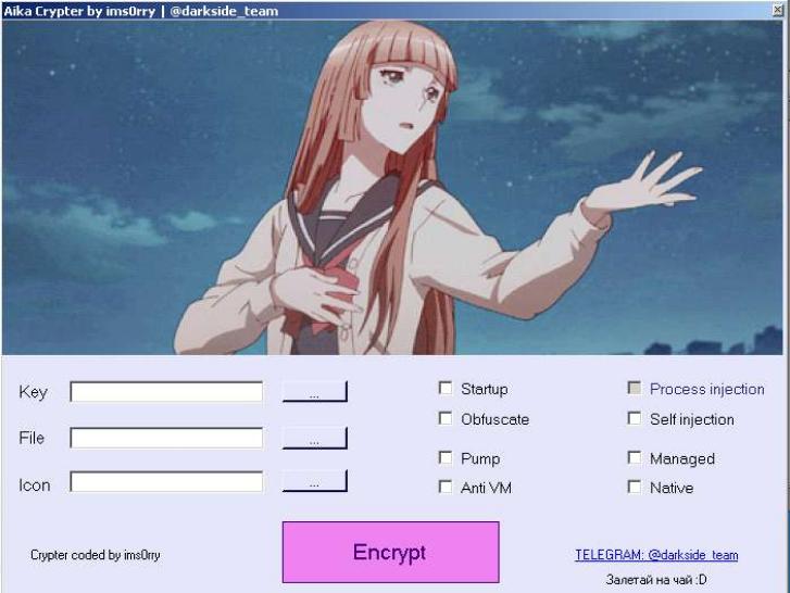 Aika Crypter